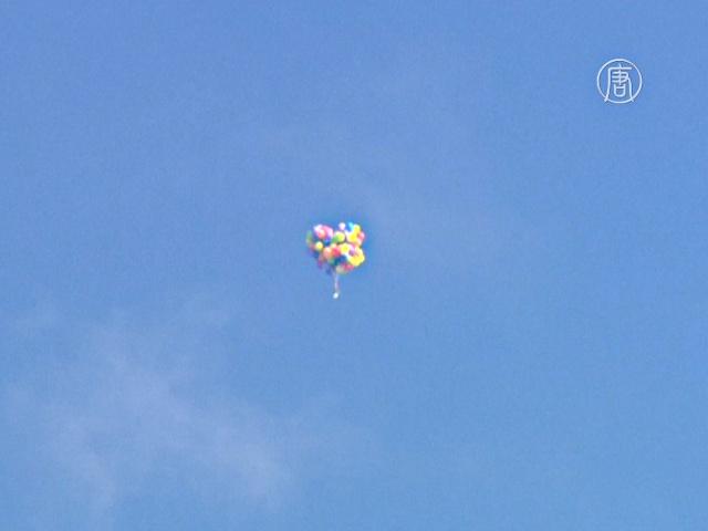 Канадца судят за полёт на воздушных шариках