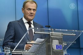 Еврозона дала Греции срок до пятницы