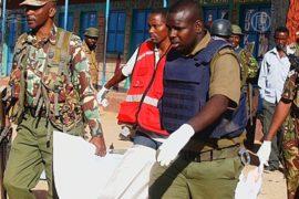 Кения: «Аш-Шабаб» снова совершила теракт