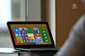 Microsoft сократит 7800 сотрудников