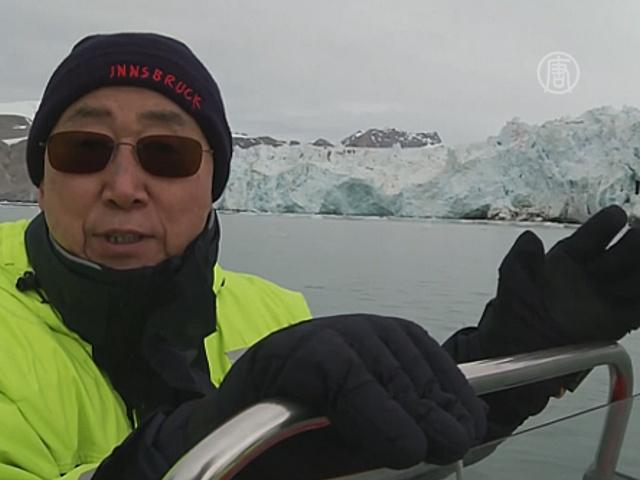 Пан Ги Мун побывал на тающем леднике Шпицбергена