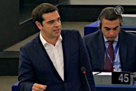 Греция передала Еврогруппе новый план реформ