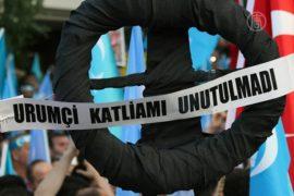 В Турции продолжаются антикитайские протесты