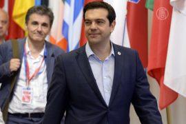 Греция получила шанс остаться в зоне евро