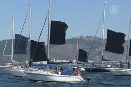 Чёрные флаги: протест против олимпийской стройки
