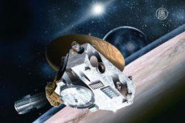Аппарат НАСА достиг главной цели – Плутона