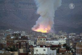 ООН обеспокоена возобновлением боёв в Йемене