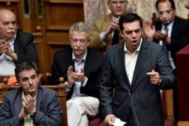 Парламент Греции проголосовал за реформы