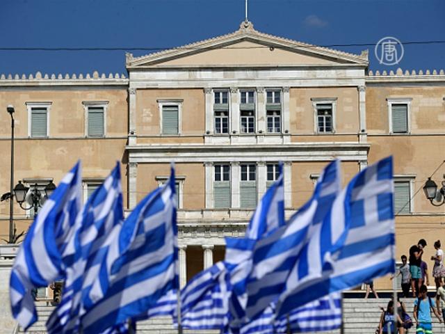 ЕС согласовал промежуточный кредит для Греции