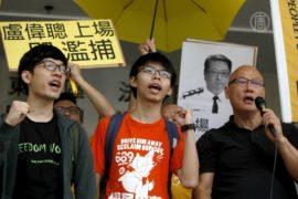 Активистов Гонконга хотят судить за протесты