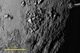 Аппарат НАСА передаёт новые данные о Плутоне