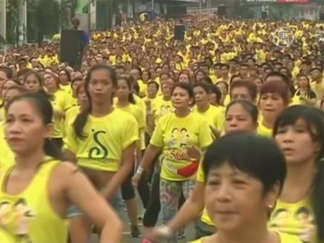Филиппинцы побили рекорд Гиннесса по зумбе