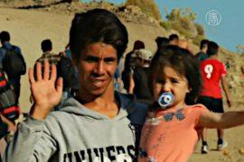 ЕС пытается справиться с потоком мигрантов