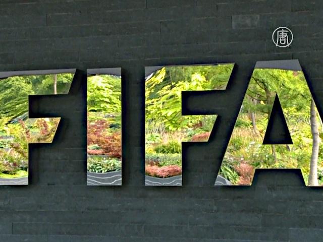 Нового президента ФИФА выберут в феврале 2016 года