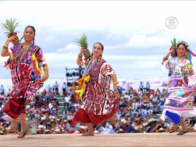 Фестиваль Гелагеца украсил мексиканский город