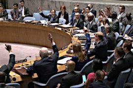 Принята резолюция по ядерной программе Ирана