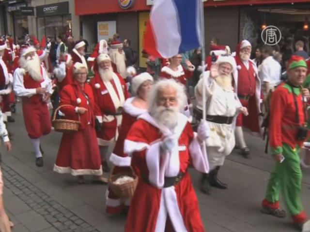 Сотня Санта-Клаусов приехала в Данию на Конгресс