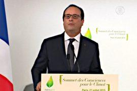 Олланд открывает конференцию по климату