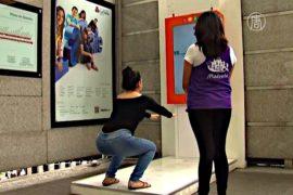 Мексика: приседания в обмен на проезд в метро