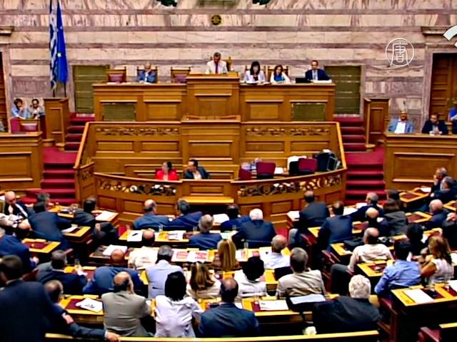 Парламент Греции одобрил второй пакет реформ