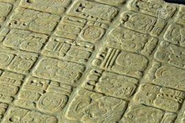 В Гватемале нашли артефакты эпохи майя