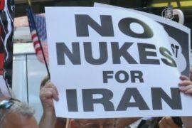 Соглашение с Ираном вызвало протест в Нью-Йорке