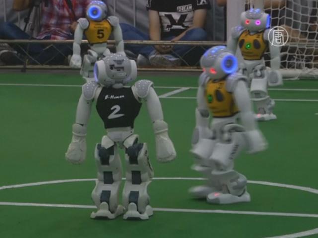 Австралийские роботы выиграли Чемпионат по футболу