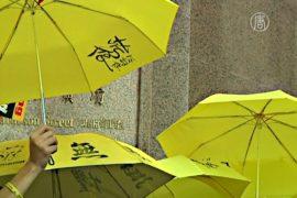 В Гонконге осудили гонения на юристов в КНР