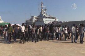 Итальянская береговая охрана спасла 2000 мигрантов
