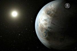 НАСА открыло планету, похожую на Землю