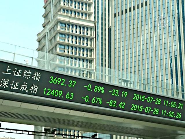 Котировки на китайских биржах продолжают падение