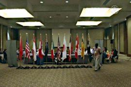 Тихоокеанские страны обсуждают новое партнерство