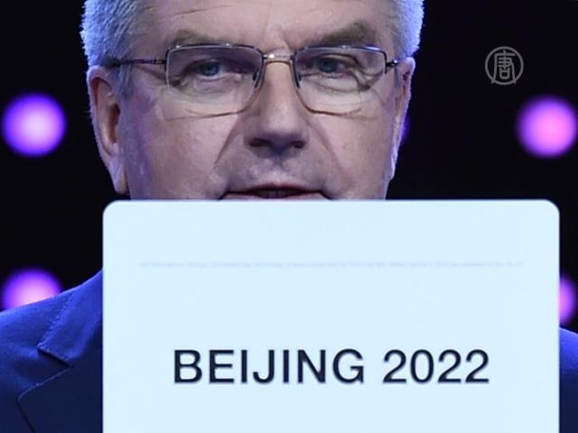 15 07 31 olympic beijing - В Пхёнчхане завершились XII Паралимпийские игры