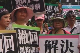Тайванцы против пропекинской трактовки истории