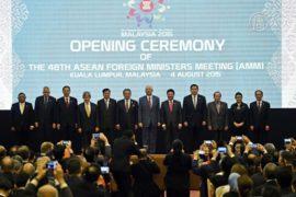 Малайзия: начался саммит АСЕАН