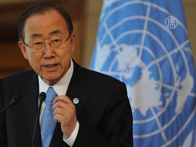 Пан Ги Мун одобрил новые Цели развития