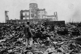 Хиросима — 70 лет спустя