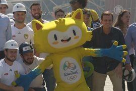 Начался обратный отсчёт до Олимпиады-2016