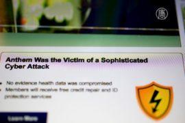 В Лас-Вегасе обсуждают кибербезопасность