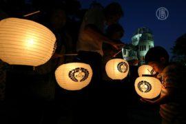 В Хиросиме зажгли свечи: 70 лет со дня бомбежки