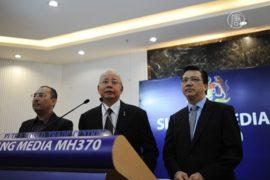 Малайзия: обломки принадлежат пропавшему «Боингу»