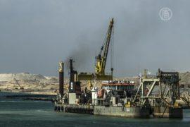 Открывают вторую «полосу» Суэцкого канала