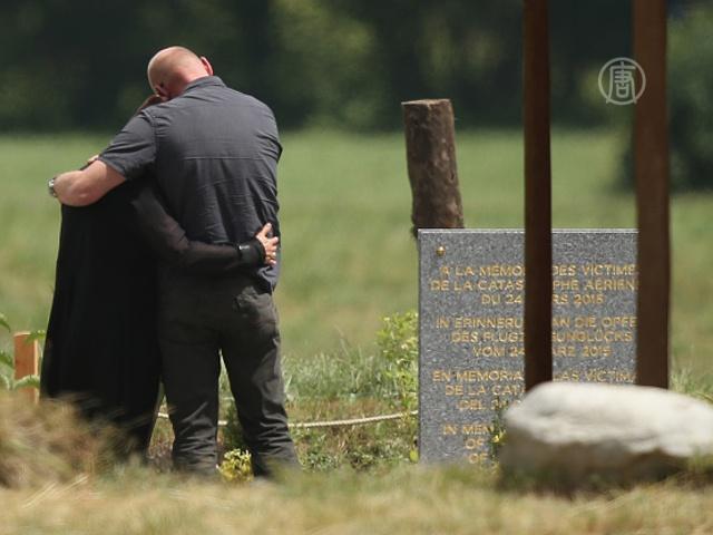 Родные жертв Germanwings подадут иск в США