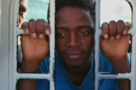 Судно «Врачей без границ» спасло мигрантов в море