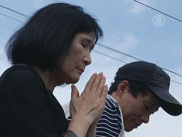 Очевидцы бомбардировки Нагасаки поминают погибших