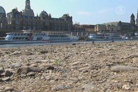 Жара в Европе: пересыхают реки Эльба и Дунай