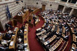 Парламент Греции проголосует за пакет помощи