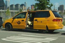 Нью-Йорк: переночевать в такси вместо отеля