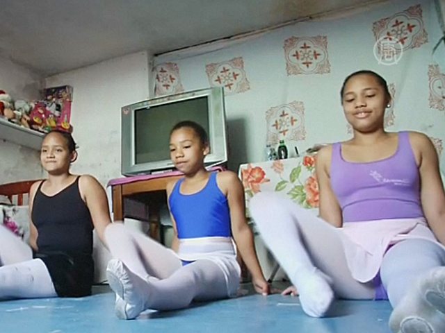 Сан-Паулу: девочек из трущоб учат балету