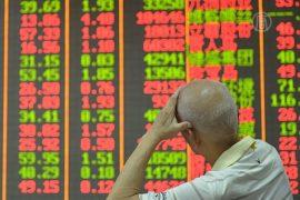 Фондовый рынок КНР: новый обвал